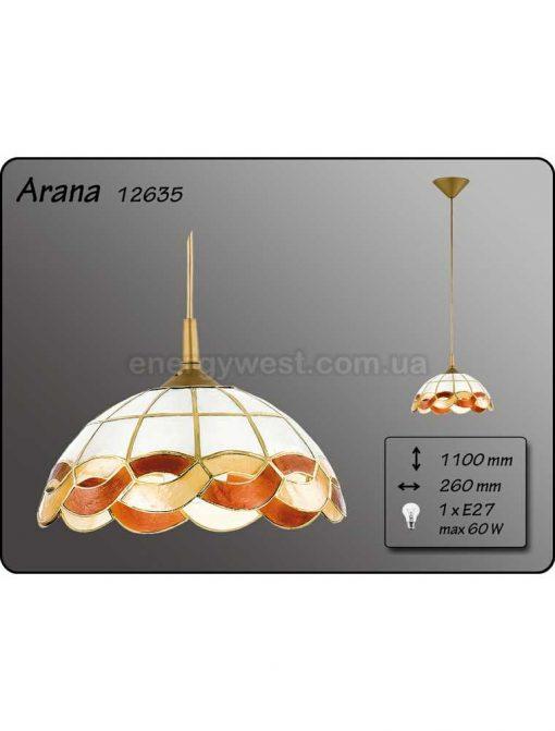 ALFA Pendul Arana 12635