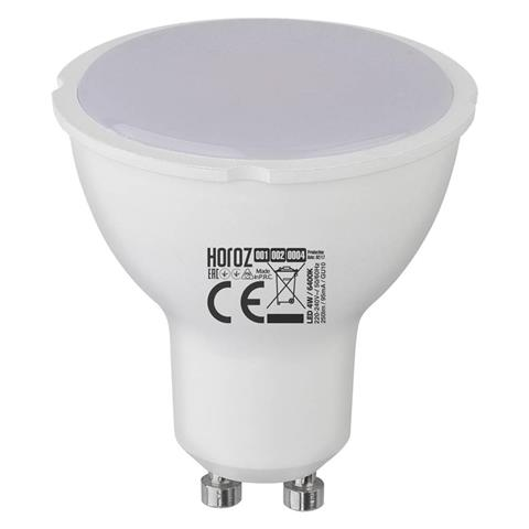 Lampă LED 4W GU10 PLUS-4