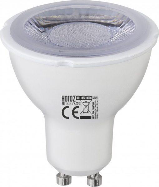 Spot LED GU10 DIMABIL VISION 6W IP20 HOROZ