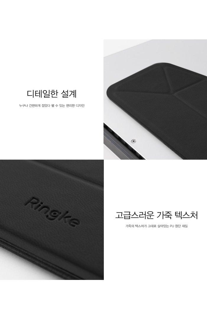 Stand Ringke smart slim pentru laptopuri si tablete Negru